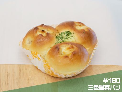 三色総菜パン ¥180