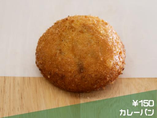 カレーパン ¥150