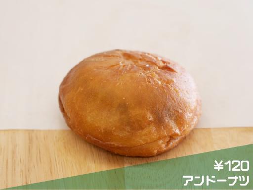 アンドーナツ ¥120