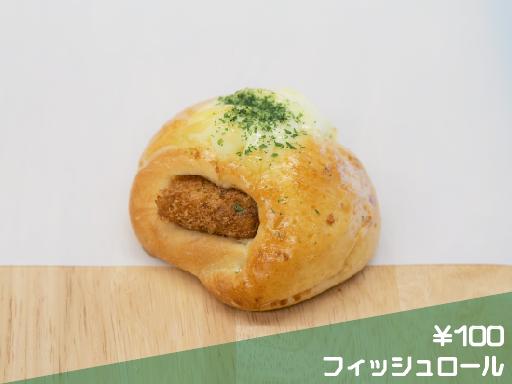 フィッシュロール ¥100