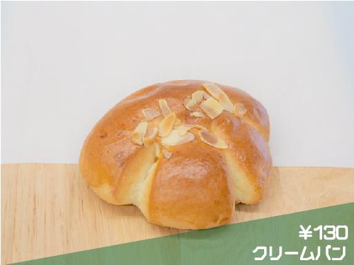 クリームパン ¥130
