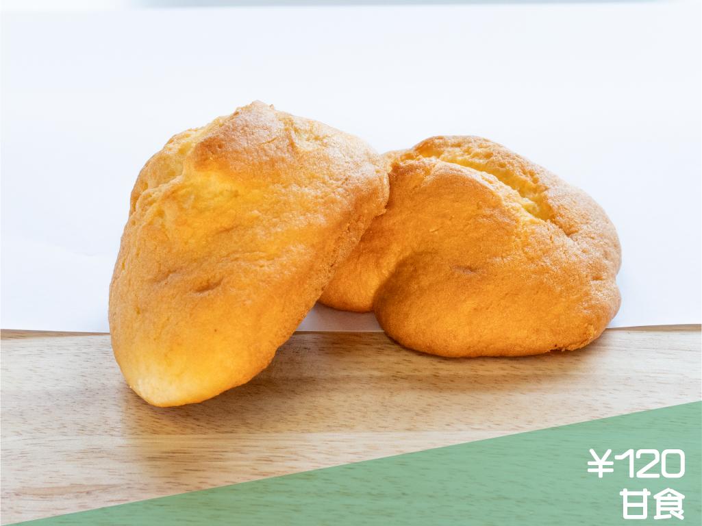 甘食 ¥100