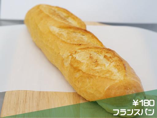 フランスパン ¥180